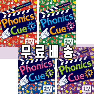 파닉스 큐 Phonics Cue 1 2 3 4 (개정판) Student book + Work book + Activity book +CD 랭귀지월드