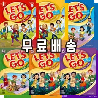 LET'S GO 렛츠고 1/2/3/4/5/6/begin 세트 Student book Work book Audio CD 4th Edition oxford 옥스퍼드