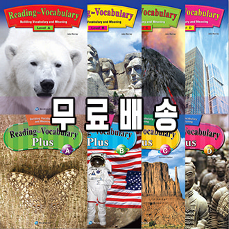 Reading for Vocabulary / Plus level A B C D (+MP3 파일) 리딩포보카 월드컴
